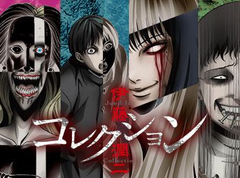 Junji Ito Manga Collection Gets TV Anime Adaptation