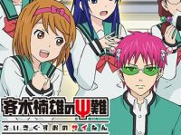 Saiki Kusuo no Ψ Nan Season 2 Airs January 17 – Visuals, Cast & Commercial Revealed