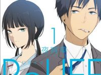 ReLIFE Manga to End This March