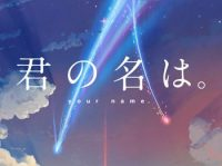 Kimi no Na wa. Debuts on TV with 17.4% Audience Rating