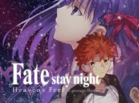 Fate/stay night: Heaven's Feel – I .Presage Flower Blu-Ray Details Revealed