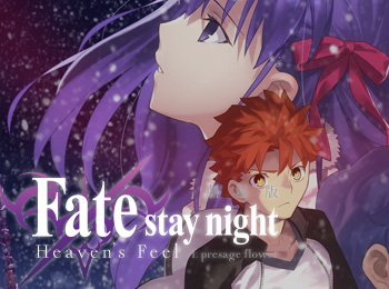 Fate-stay-night-Heavens-Feel-I-Presage-Flower-Blu-Ray-Details-Revealed