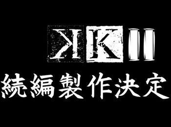 K kuroko no basket season 2