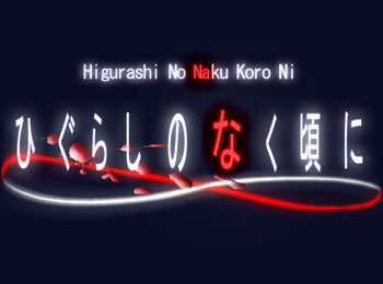 New Higurashi no Naku Koro ni Project in 2013