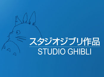 studio ghibli next two films