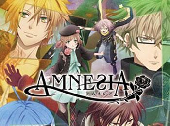 Amnesia-Cover