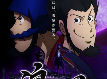Bakumatsu-Gijinden-Roman-Cover