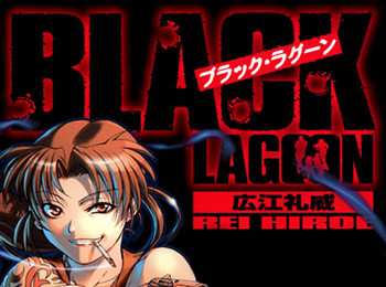 Black Lagoon Manga Continues!