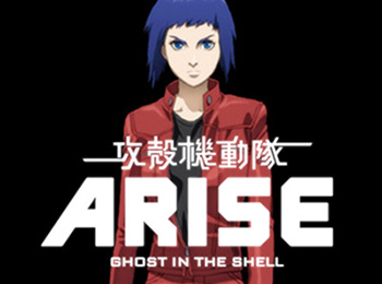 Ghost In The Shell ARISE Airing This Year
