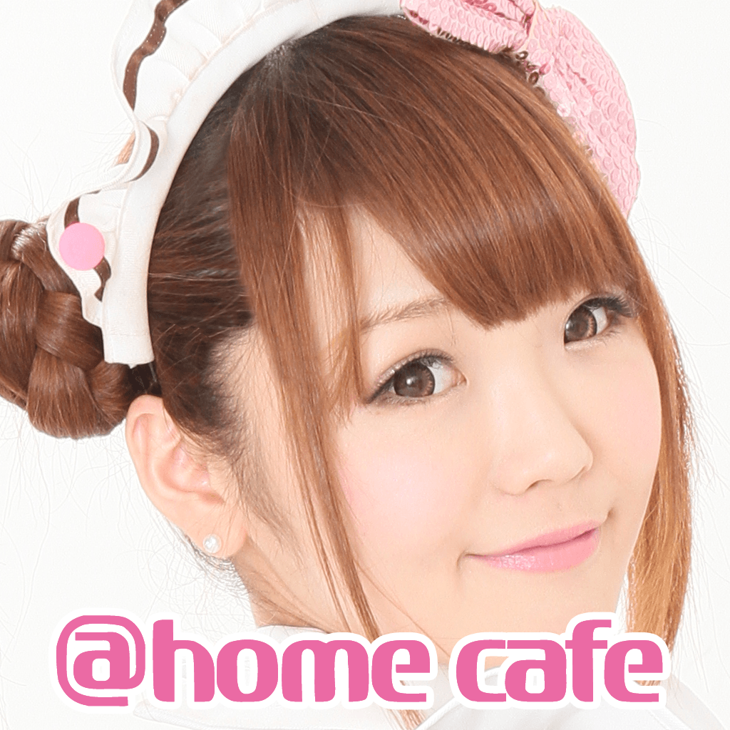 First Maid Cafe App icon
