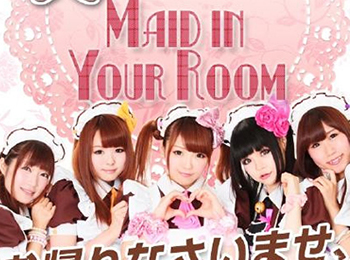 First Maid Cafe App