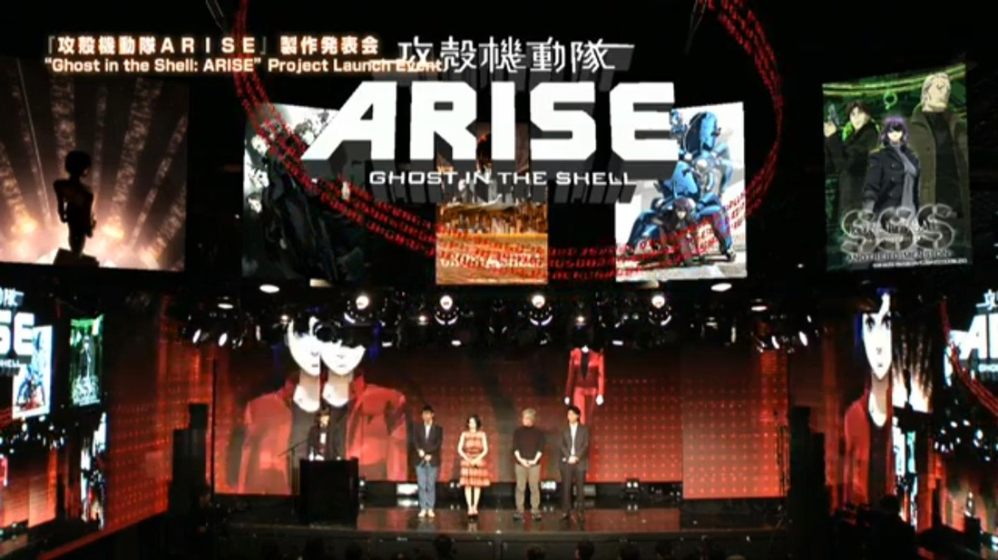Ghost in the Shell ARISE Public Launch Event Information pic 1