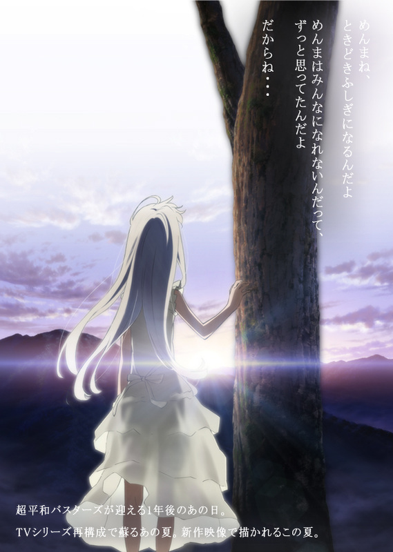 Anohana Film Release Date + New Images pic 1