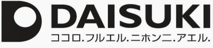 Daisuki Revealed Official Streaming Service From Japan logo