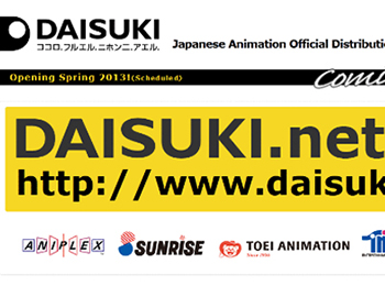 Daisuki Revealed Official Streaming Service From Japan