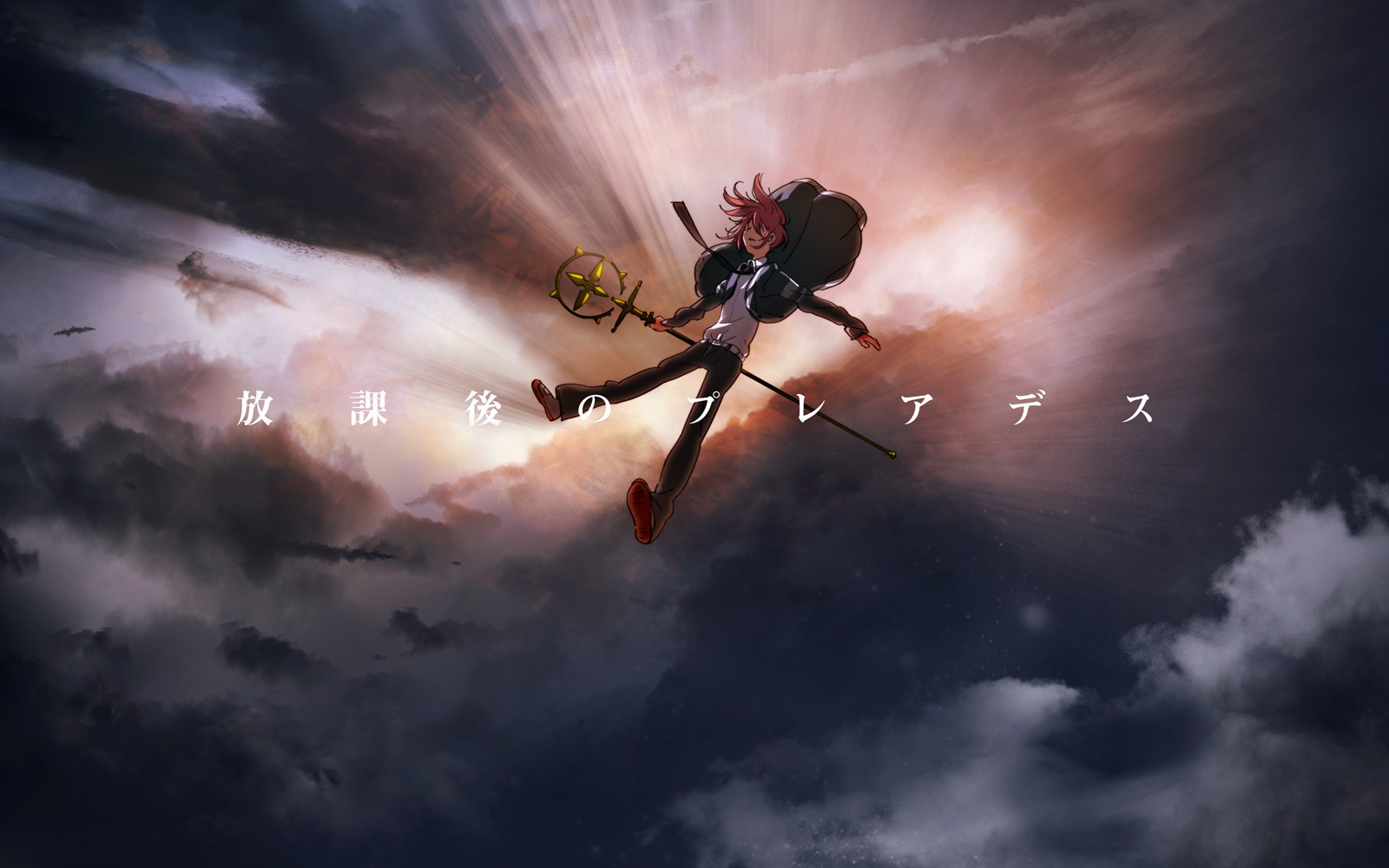 Hokago no Pleiades Film Adaptation Announced pic 3