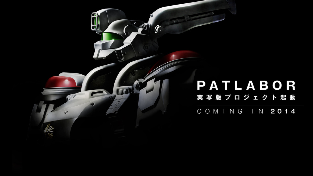 Mobile Police Patlabor Live Action Film Coming 2014 pic 2