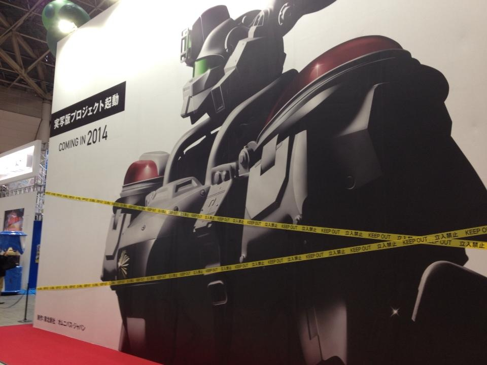 Mobile Police Patlabor Live Action Film Coming 2014 pic