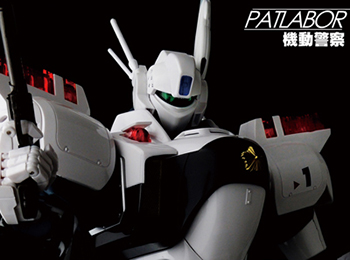 Mobile Police Patlabor Live Action Film Coming 2014