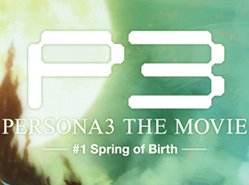 Persona 3 Movie Trailer + Cast Revealed