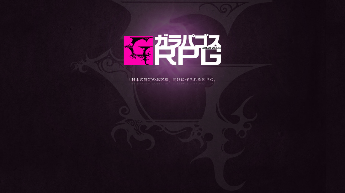 Galapagos RPG logo