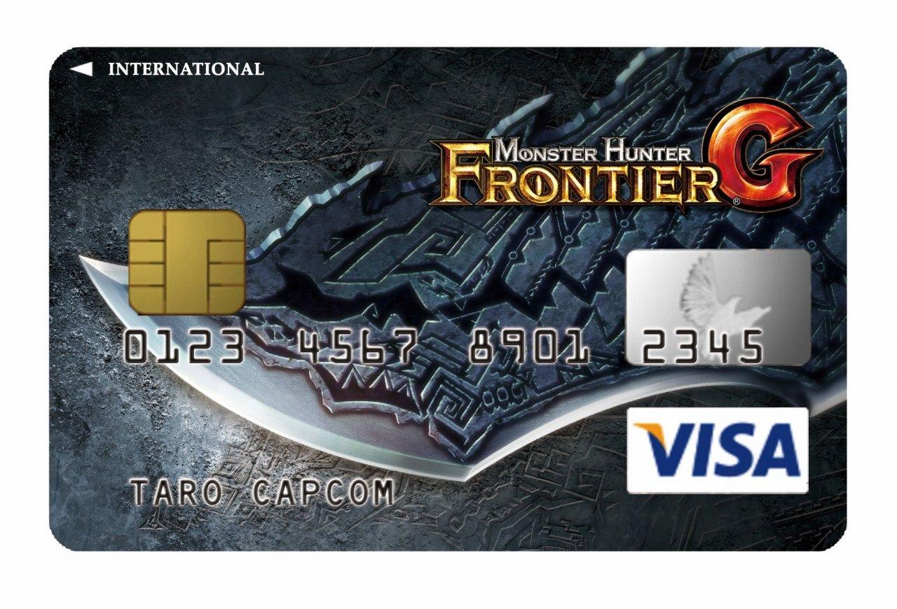 Monster Hunter Frontier x Fatestay MH Visa card