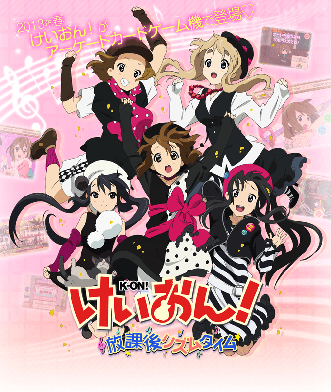 New K-ON! Arcade Trading Card Game pic 1