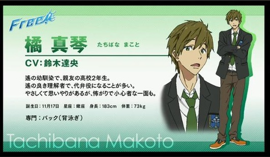 Kyoto Animations July Anime Is Free! pic 4