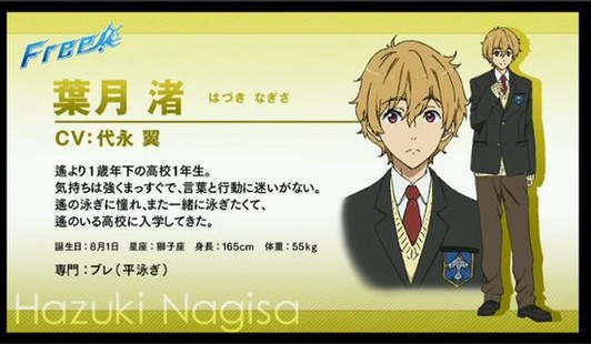 Kyoto Animations July Anime Is Free! pic 6