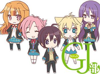 GJ-bu Season 2 Green Lit