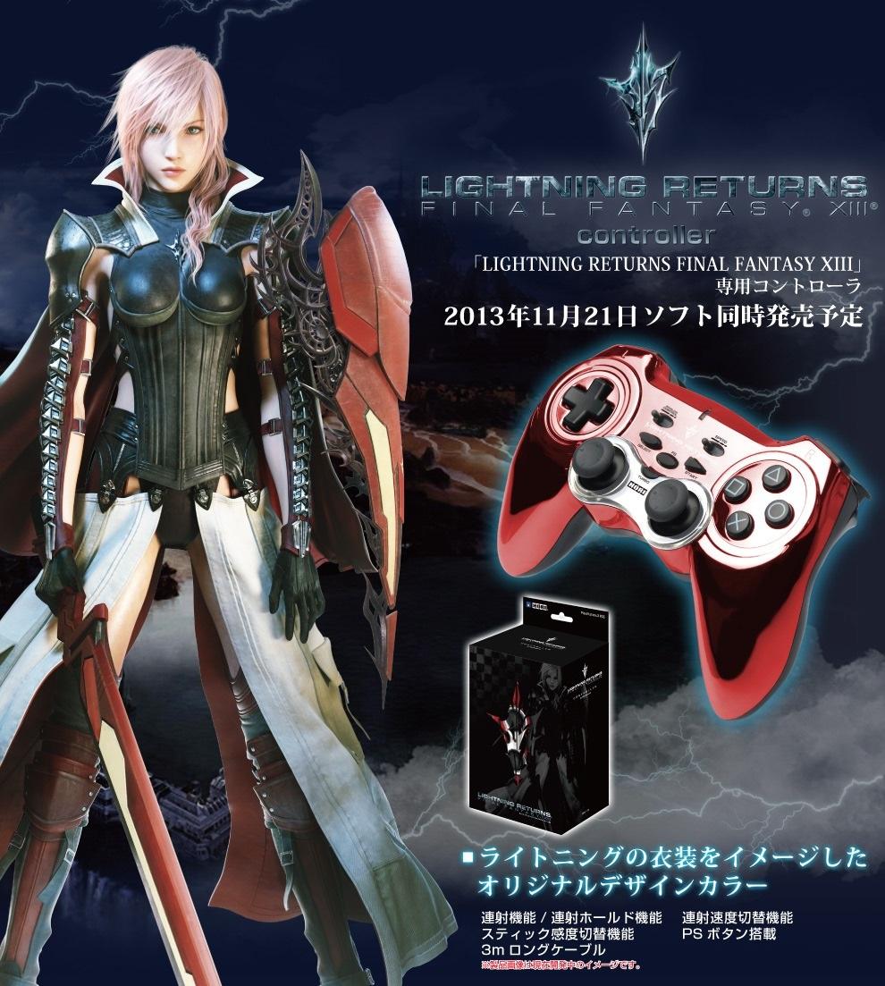 Lightning Returns Final Fantasy XIII Controller pic