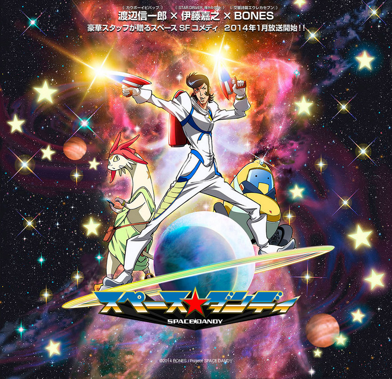 Anime Announcement Round Up Space Dandy
