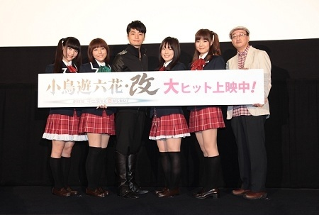 Chuunibyou demo Koi ga Shitai! Season 2 Airs January 2014 pic 1