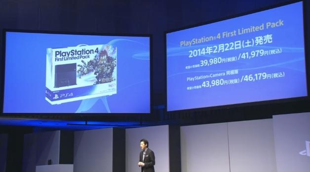 Sony 2013 Tokyo Game Show pic 13