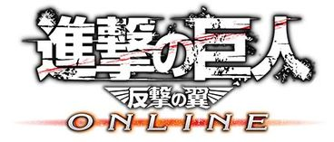 Attack on Titan Wings of Counterattack logo