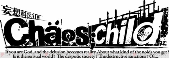 Chaos;Child, Due in 2014 logo