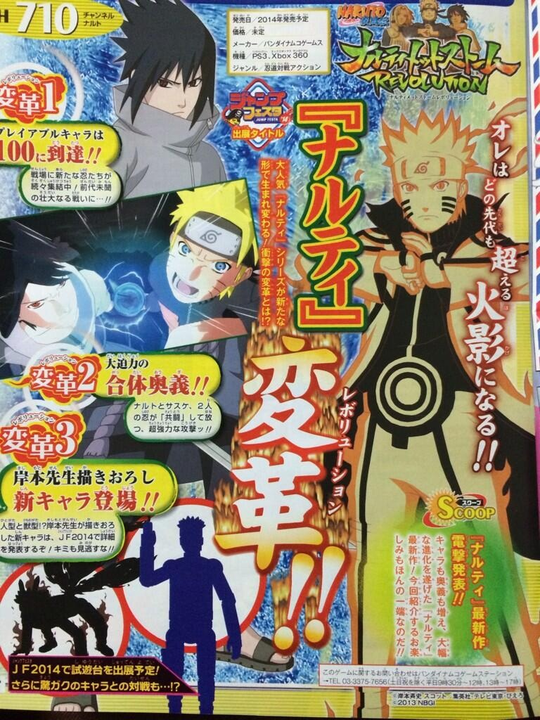 Naruto Shippuden Ultimate Ninja Storm Revolution Announced pic