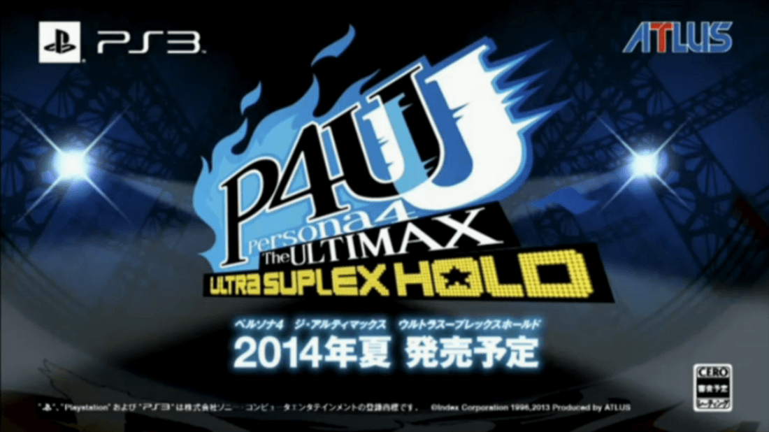 Persona 4 Arena The Ultimax Ultra Suplex Hold logo