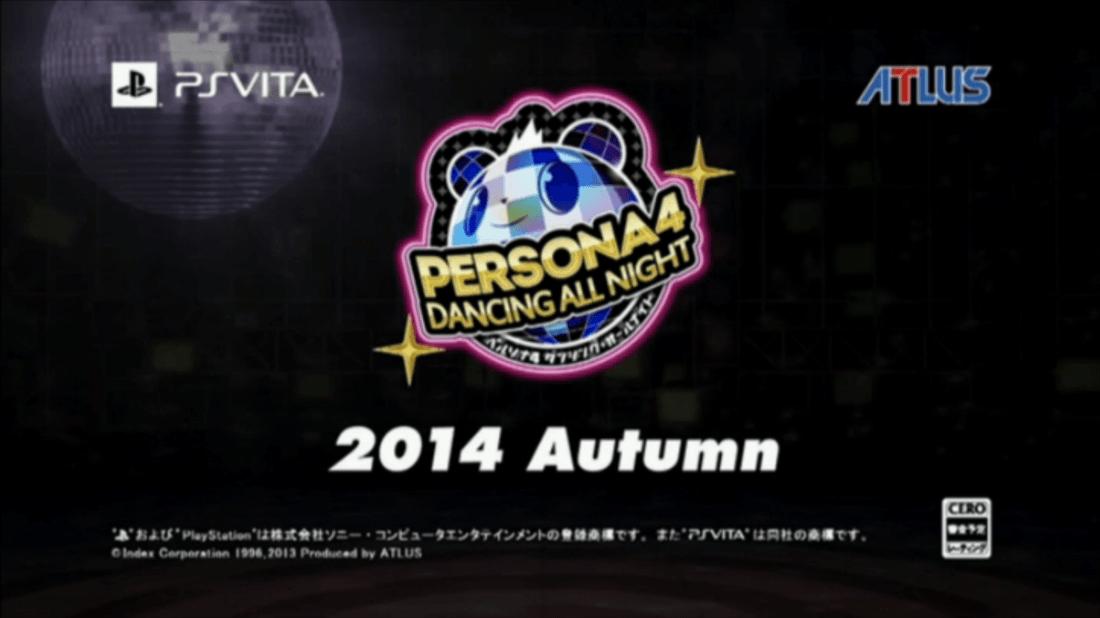 Persona 4 Dancing All Night logo