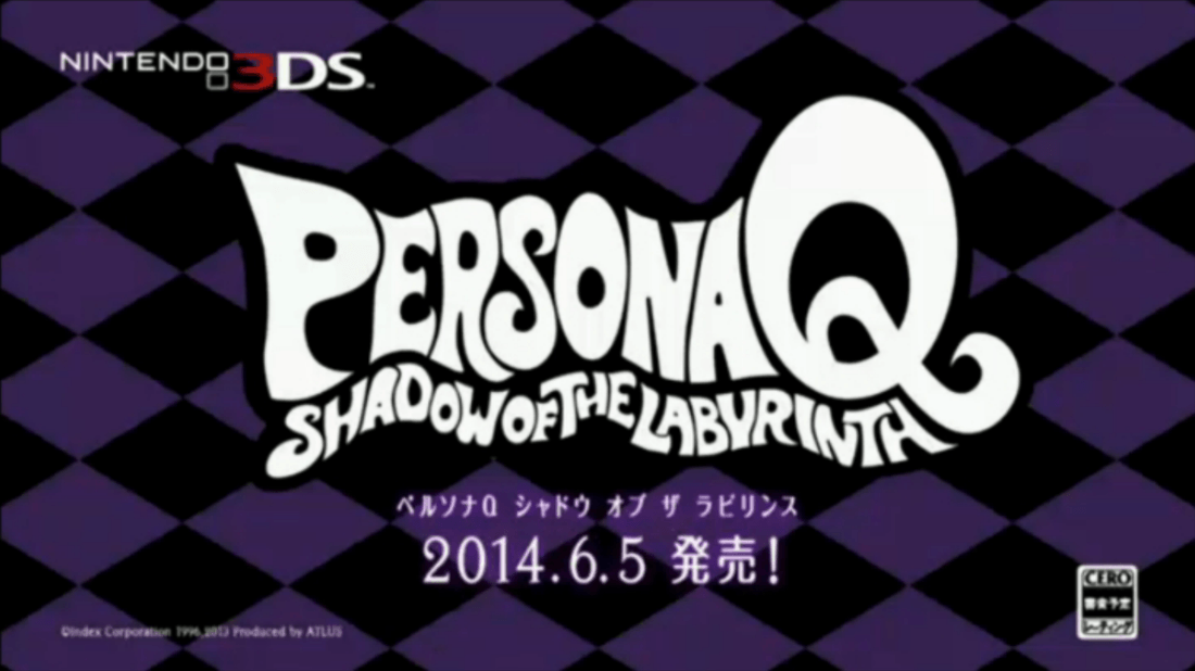 Persona Q Shadow of the Labyrinth logo