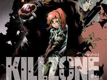 Killzone Manga Releases in Japan