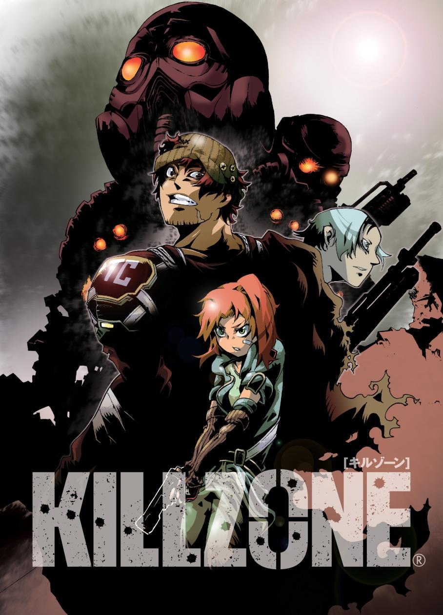 Killzone Manga pic 1