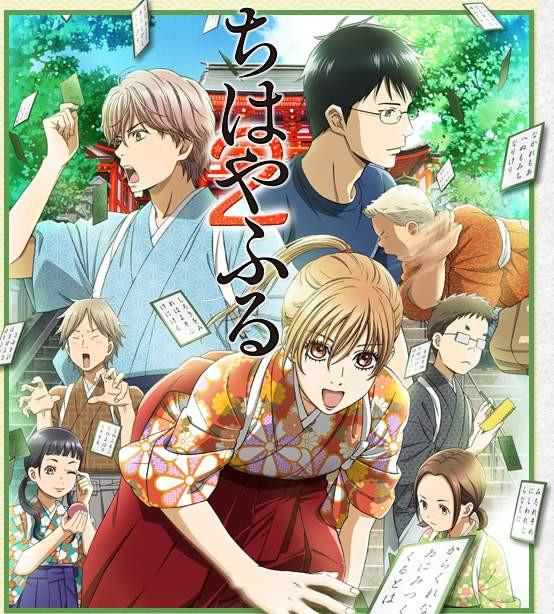 Chihayafuru Season 2 Art and Cast Pic
