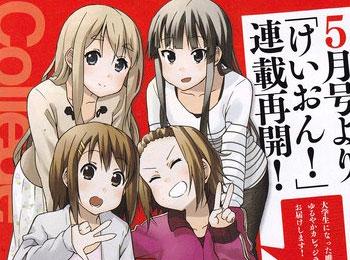 K-on college manga release date