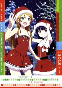 Kirino Best In A Santa Outfit