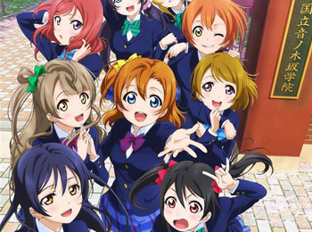 Love-Live!-School-Idol-Project-Cover