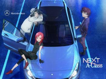 Mercendes Benz Anime