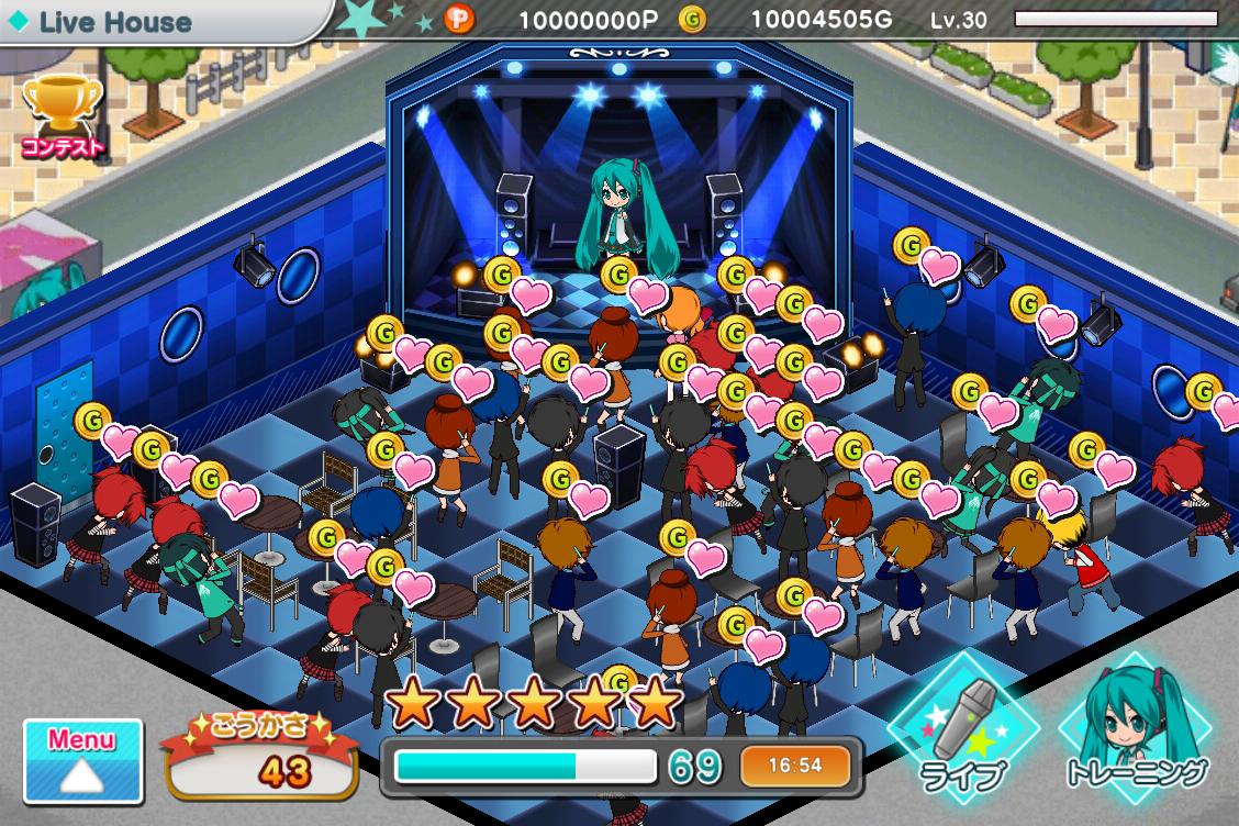 Miku manager game pic