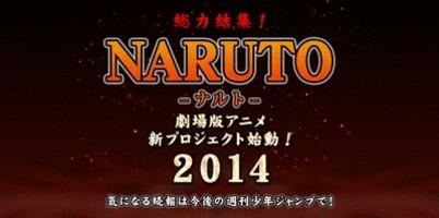 New Naruto Shippuden Film 2014 pic