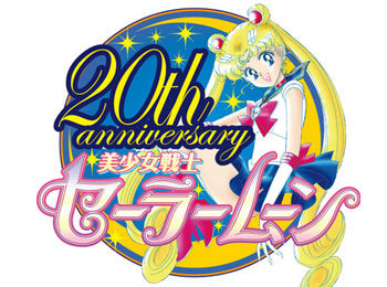 20th-Anniversary-Sailor-Moon-Anime-to-Air-in-July